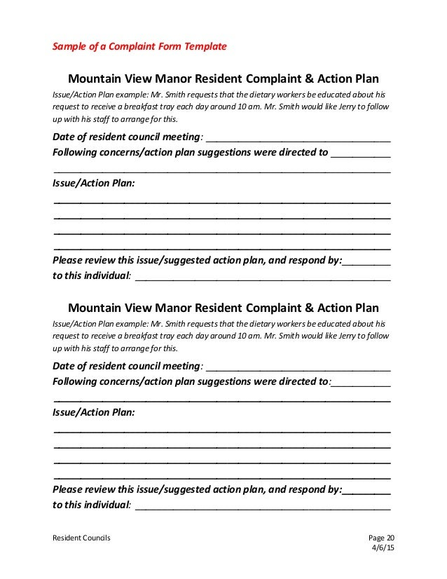 Sample employee complaint form template