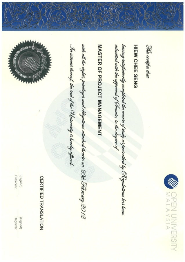 MPM Certification