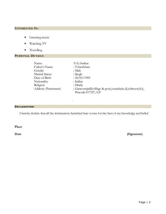 gowri mnc resume fresher sql server