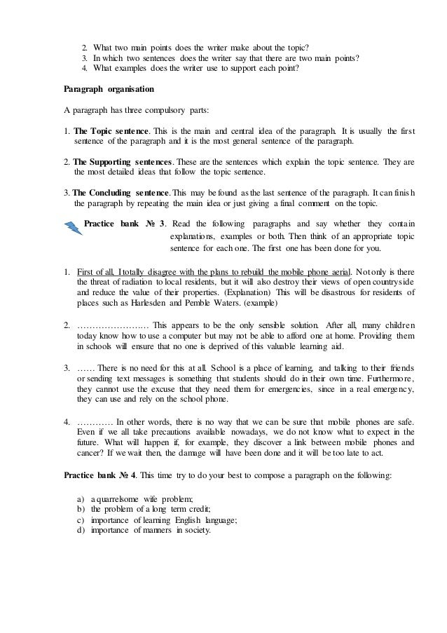 PartExcursionsintoRussianandAmericanHistorydoc - 30 dumbest sentences found in patients hospital charts