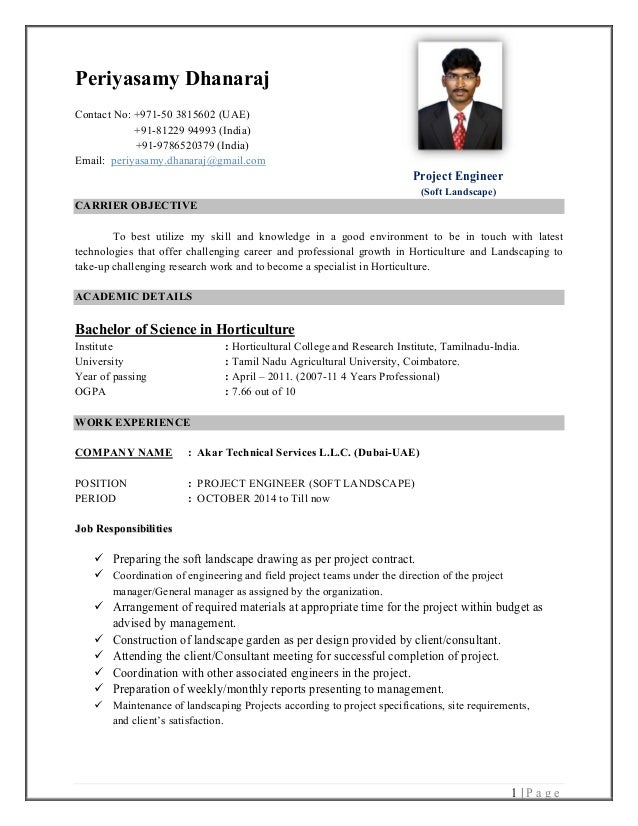 Horticulture Resume | Resume CV Cover Letter