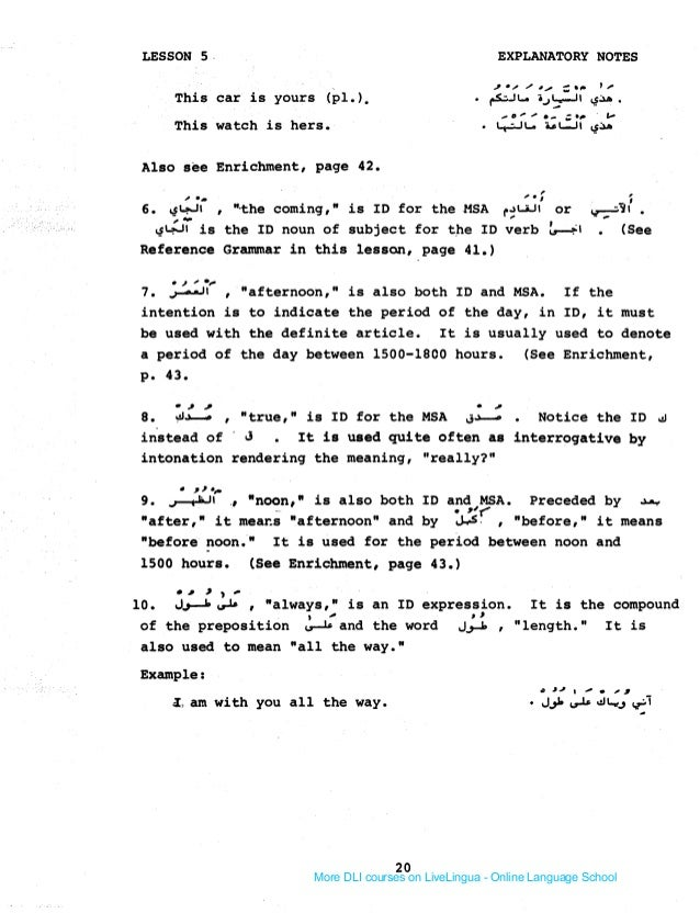 arabic english legal dictionary pdf