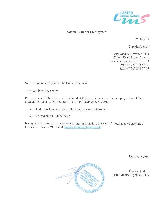 recommendation letter (LMS)