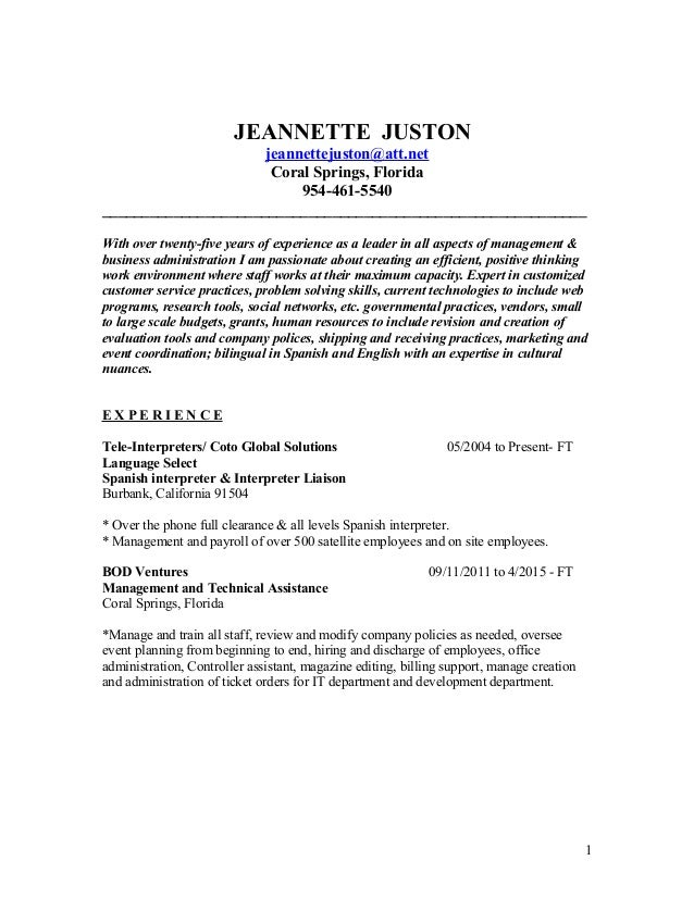 8 2016 simple business resume thecheapjerseys Gallery