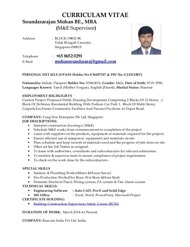 MOHAN Mu0026E SUPERVISOR CV. CURRICULAM VITAE Soundararajan Mohan BE., MBA (Mu0026E  Supervisor) Address : BLOCK 19 ...