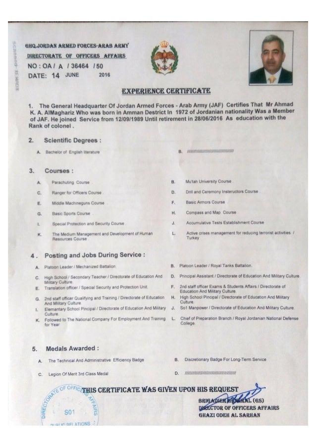 شهادة خبرة شؤون ضباط انجليزي