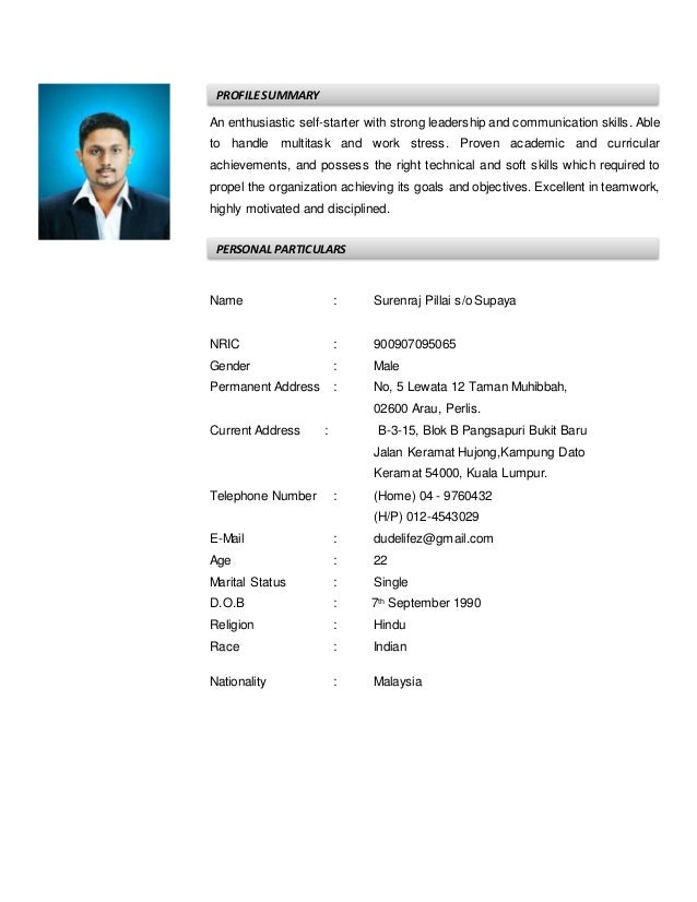 surenraj updated resume 1
