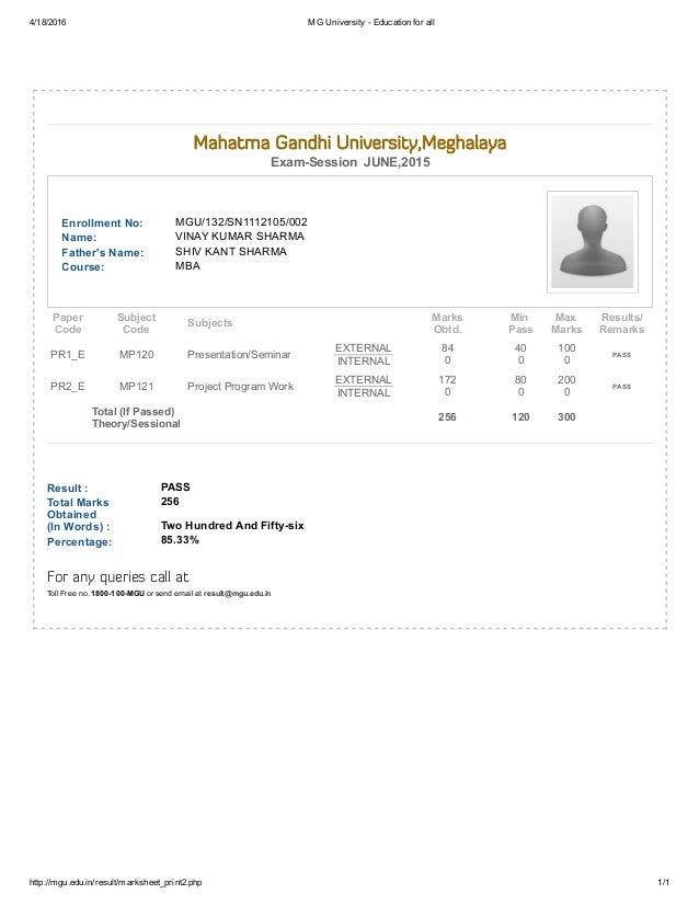 MG University MARKSHEET