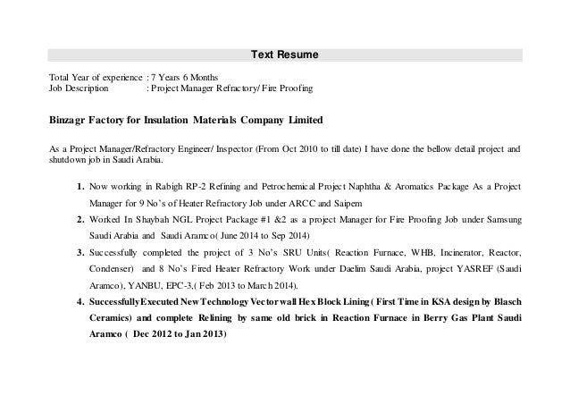 cell phones today essay book report in stones water combination – Application Engineer Job Description