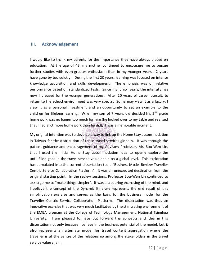 phd thesis on e-commerce Iii critical success factors for e-commerce in thailand: a multiple case study analysis kittipong laosethakul permission is granted to auburn university to make copies of this dissertation at its discretion, upon.