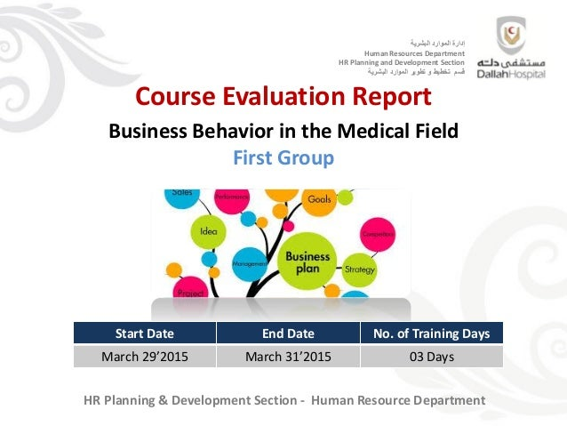 Course Evaluation Report Business Behavior in the Medical Field First Group ‫البشرية‬ ‫الموارد‬ ‫إدارة‬ Human Resources De...