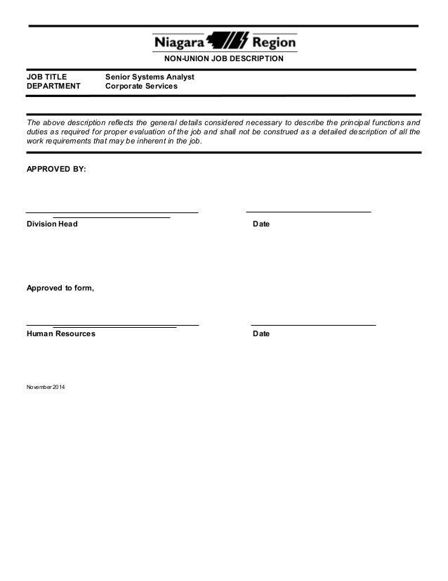 human resources analyst job description