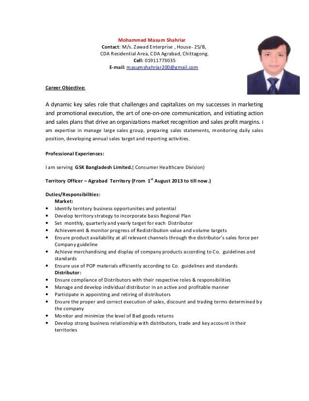 mohammed masum shahriar resume m