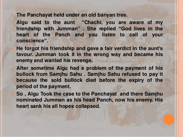 God lives in the Panch by Munshi Premchand