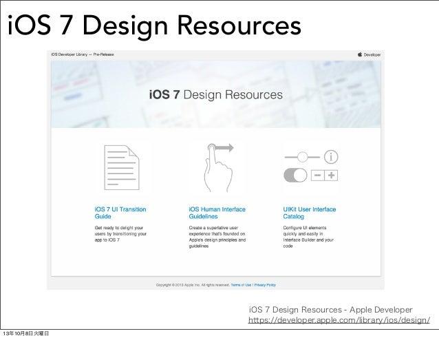 iOS 7 Design Resources https://developer.apple.com/library/ios/design/ iOS 7 Design Resources - Apple Developer 13年10月8日火...