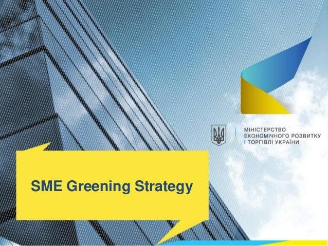 SME Greening Strategy