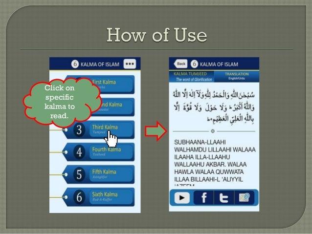 6 Kalma Of Islam A Complete Guide Mobile Application