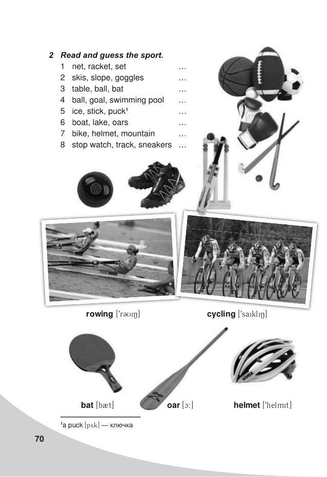 Paula rowe sport1