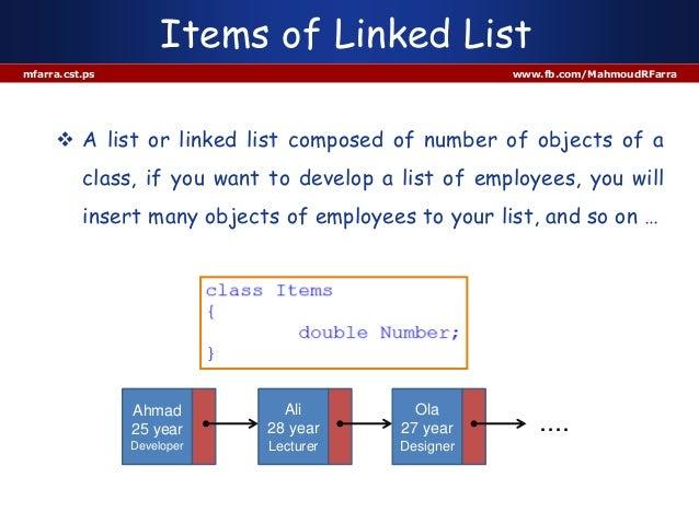 القوائم المترابطة Linked List باستخدام لغة جافا