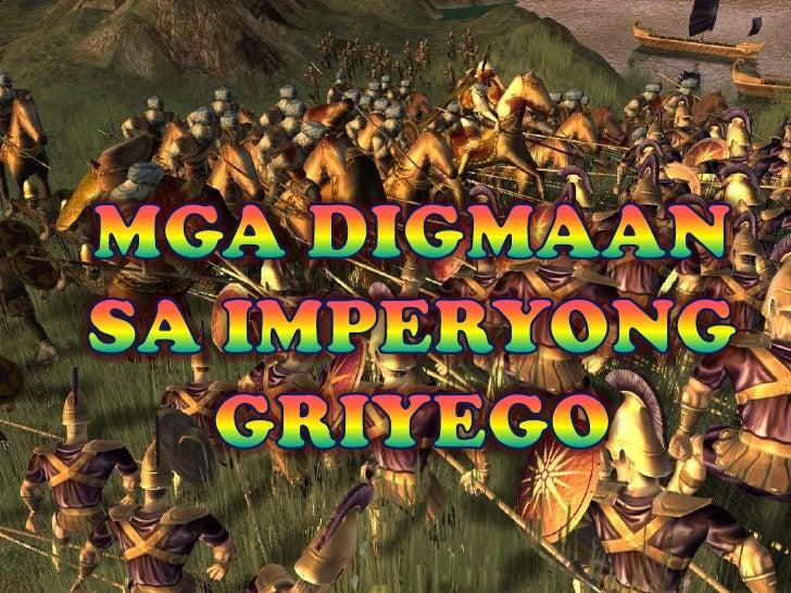 • Ipinadala ni Emperador Darius I ang isang malaking  hukbo ng Persia na ibinaba ng tuwiran sa Dagat  Marathon sa Hilagang...
