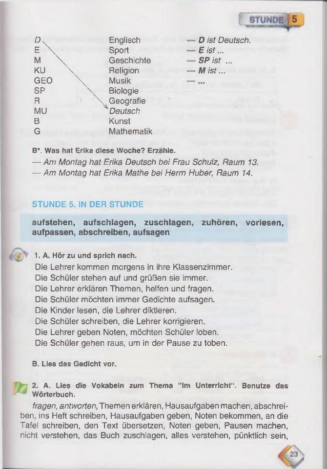 Enchanting Ãœbersetzung Geometrie Arbeitsblatt Component - Mathe ...