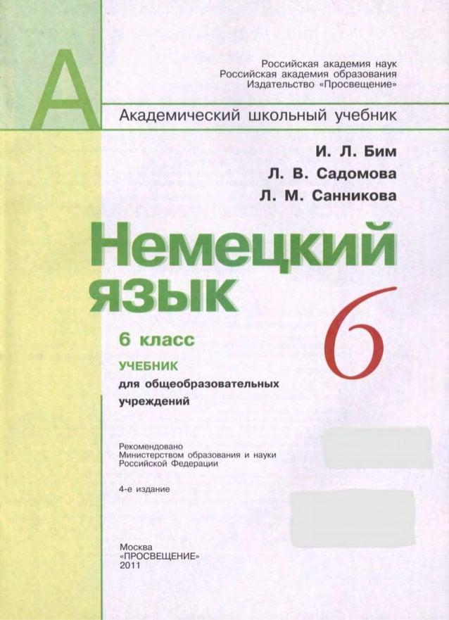 http://kurokam .ru