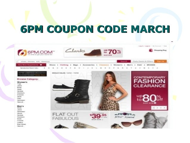 6pm coupon code march 2018