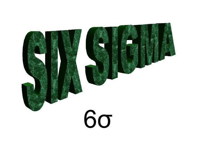6 σ   SIX SIGMA