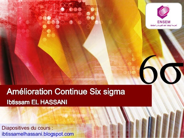 Diapositives du cours :  ibtissamelhassani.blogspot.com
