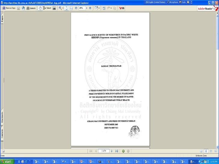 Thai thesis database (ฐานข้อมูลวิทยานิพนธ์ไทย online)