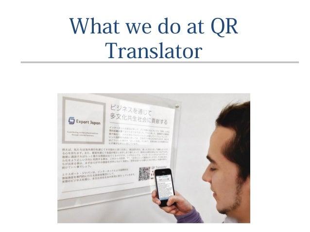 What we do at QR Translator