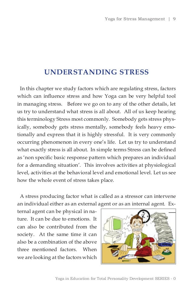 6 yoga for stress management – Stress Management Worksheets