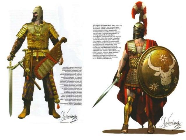Δ. Η ΕΚΣΤΡΑΤΕΙΑ ΤΟΥ ΜΑΡΔΟΝΙΟΥ (492 Π.Χ.)