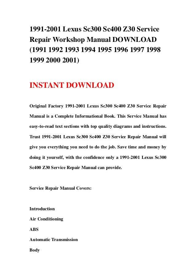 1991 2001 Lexus Sc300 Sc400 Z30 Service Repair Workshop Manual Downlo