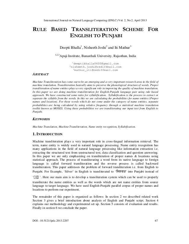 International Journal on Natural Language Computing (IJNLC) Vol. 2, No.2, April 2013DOI : 10.5121/ijnlc.2013.2207 67RULE B...