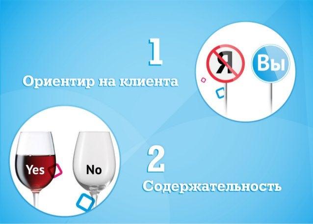 Тизер руководства о семи принципах создания веб-контента