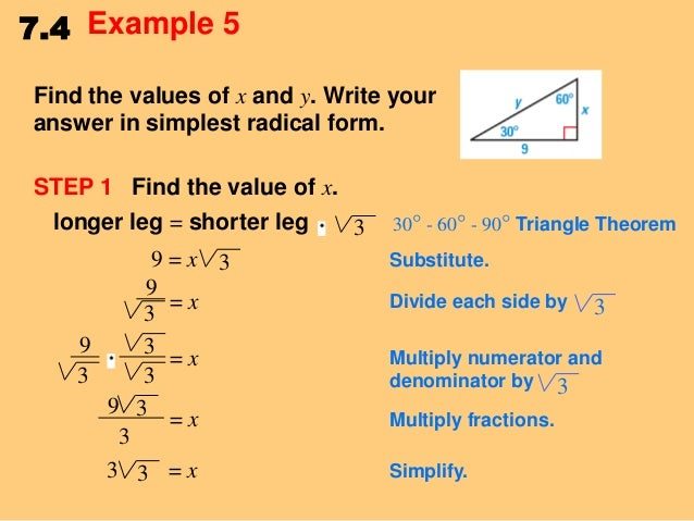 74 special right triangles – Simplest Radical Form Worksheet