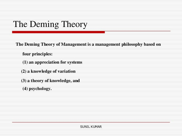 the quality management theory with an Information quality management: theory and applications provides solutions to  information quality problems that are becoming increasingly prevalent.