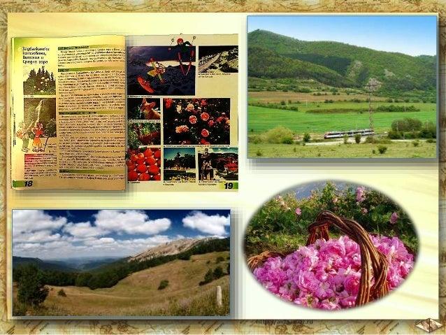 """Между Стара планина на север и Средна гора на юг се  разполага """"огърлицата"""" на Задбалканските котловини.  план"""