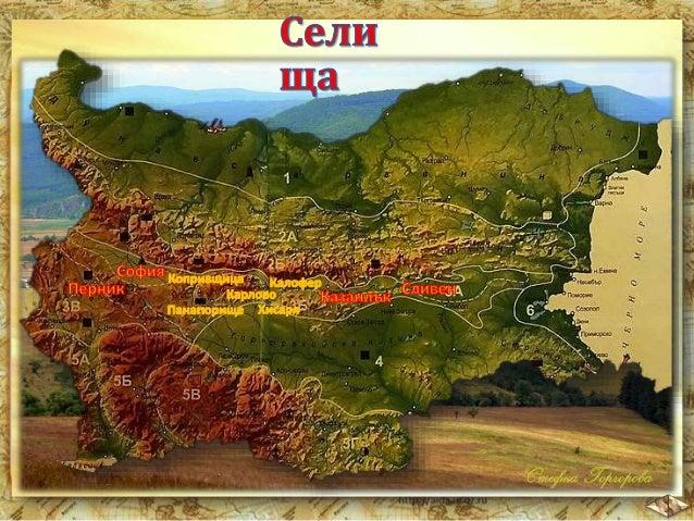 Днес София е най-важният стопански, културен,  транспортен и научен център в България.