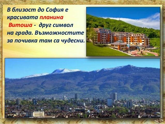 Сливен е стар занаятчийски град  и важен индустриален център.  Сливен