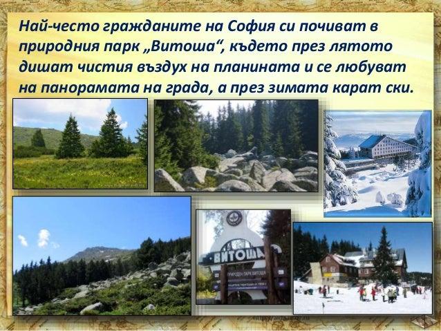 Тук е открита първата  българска фабрика за  производство на платове  още през 1834 година.