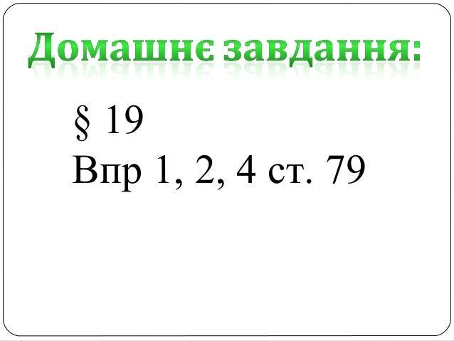 загальна характеристика елементів 7 групи