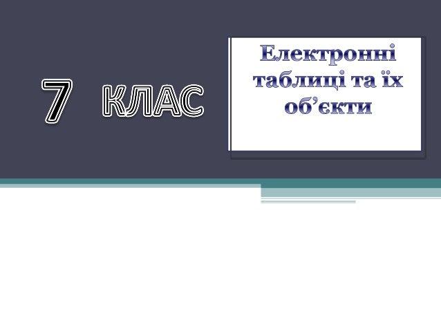 http://urok-informatiku.ru/