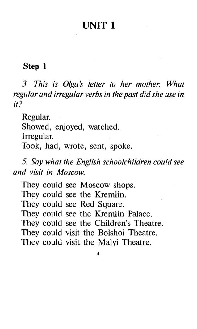 английский язык 7 класс новый учебник гдз