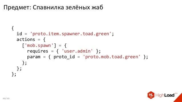 Предмет: Спавнилка зелёных жаб { id = 'proto.item.spawner.toad.green'; actions = { ['mob.spawn'] = { requires = { 'user.ad...