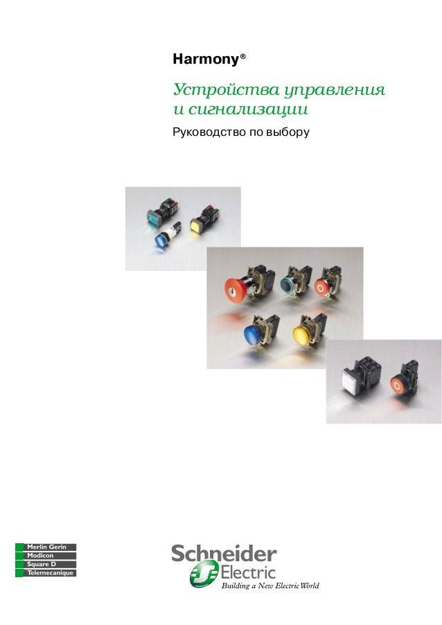 download реставрация разрушенных коронок зубов современными пломбировочными материалами