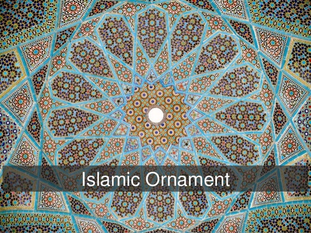 islamic ornament islamic ornament