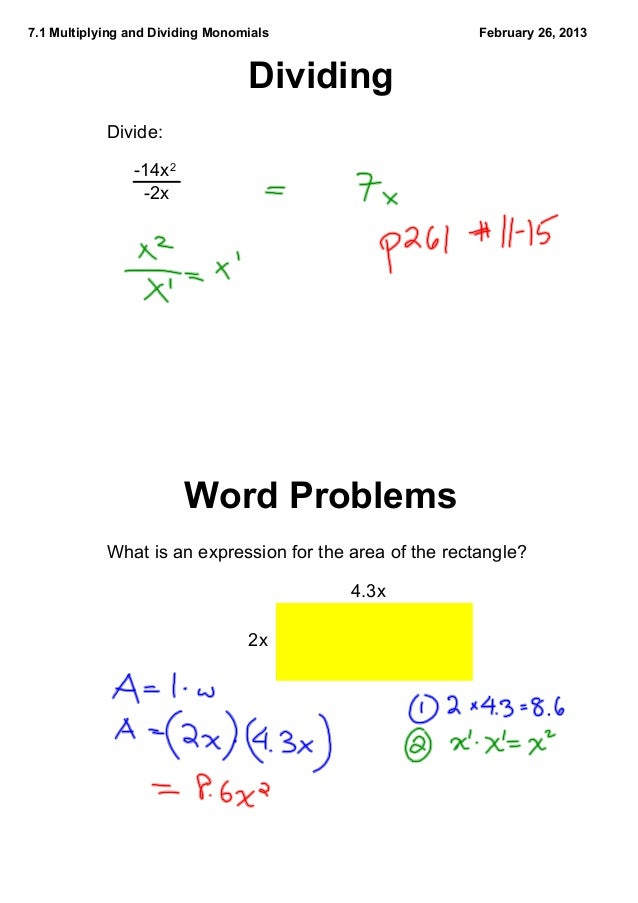 71 Multiplying and Dividing Monomials – Multiply and Divide Monomials Worksheet