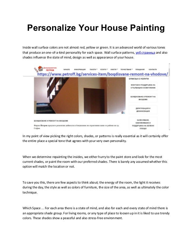 Personalize Your House Painting Inside wall surface colors are not almost red, yellow or green. It is an advanced world of...